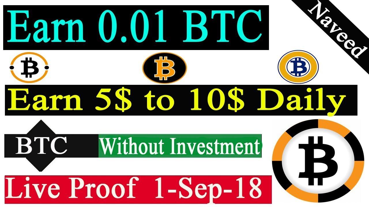 earn 0.01 btc per click