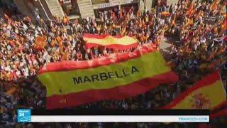 مظاهرات حاشدة ضد استقلال كاتالونيا