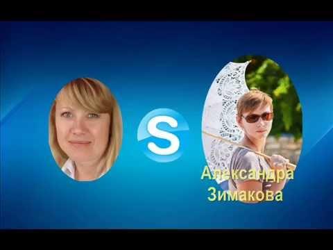 Читать онлайн - Егорова Татьяна. Андрей Миронов и Я