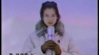 """""""冬がはじまるよ"""" by 槇原敬之(Noriyuki Makihara). 「あなたの愛の告白..."""
