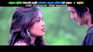 Manko Sanghar By Tamanna Gurung | Anupam Music
