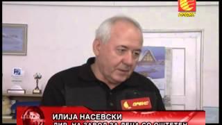 """TV ORBIS DONACIJA NA SABA VO ZAVODOT """"KOCO RACIN"""" VO BITOLA 06 02 2014"""