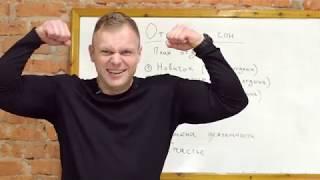 10. ОТДЫХ и СОН. Курс видео уроков