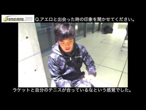 バボラ片山 翔選手伊予銀行使用ギア紹介