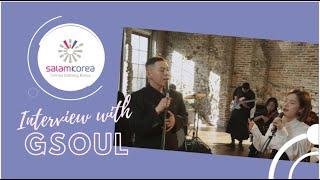 Wawancara Eksklusif: Cerita G.Soul tentang lagu baru dan juga bisnis yang jalan berbarengan