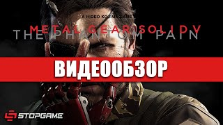 Обзор игры Metal Gear Solid V The Phantom Pain