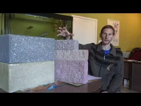 Облицовочные блоки с колотой поверхностью