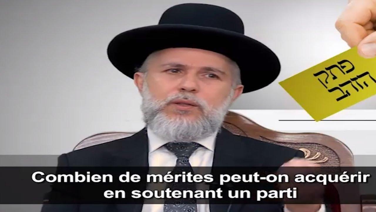 ☢ בול פגיעה - מצמרר: הרב זמיר כהן עם דמעות בעיניים נזכר מה קרה כשהיה בכתה ג'