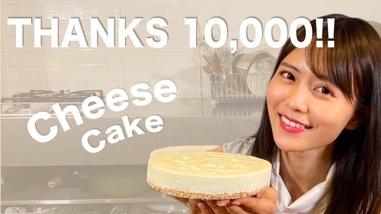 【祝1万人】ケーキを作って勝手にお祝いしてみたよ〜🎂【新田さちか】