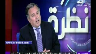 بالفيديو.. نبيل فهمي: الإخواني عصام الحداد أول من دخل مكتب رئيس أمريكي منذ 1974