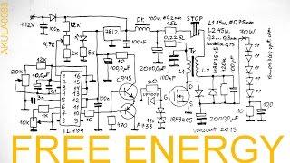 Опис настроювання ліхтарика 30W від Акула0083 = Вільна енергія