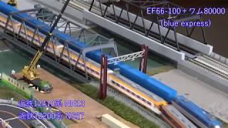 鉄道模型Nゲージ Re-Color走行会【近鉄】