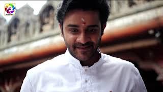 Hansa Pihatu Episode 12 Thumbnail