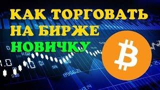 [ЛОХОТРОН] Заработок на разнице курсов валют интернет-обменников super-rabota.info , bitco-obmen.ru