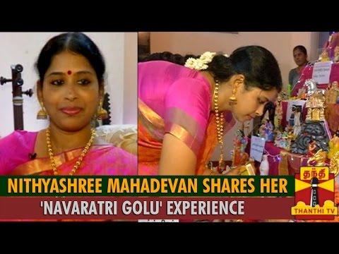 Nithyasree Mahadevan Shares her 'Navaratri Golu' Experience to Thanthi TV