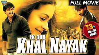 Ek Aur Khalnayak (Ontari) Hindi Dubbed Full Movie  HD    Gopichand, Bhavana    Eagle Hindi Movies