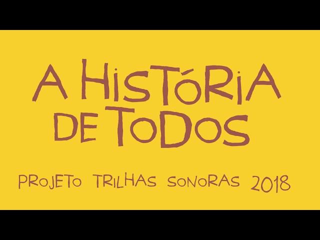 A História de Todos | 1ª sessão