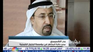 مؤتمر شركات النفط الوطنية في دبي