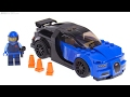 LEGO Speed Champions Bugatti Chiron review! 75878