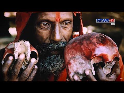 Undercover Episode-16(Full) Black Magic কালো জাদু Crime and Investigation Program on News24