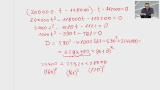 ЕГЭ по математике профильного уровня. Числовые выражения, проценты, статистика и вероятность.