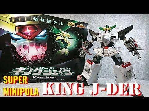 スーパーミニプラ キングジェイダーのレビューです!待望の凄く強い、凄くデカい、凄いロボットです。決定版キングジェイダー!!! #ガオガイガ...