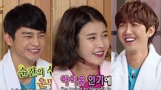 Happy Together - Overnight Celebrity Special W/ Seo Inguk, IU, Kwanghee & More! (2013.11.20)