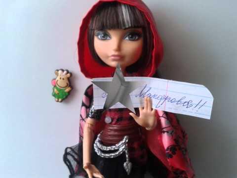 Куклы Monster High Монстер Хай, Школа монстров