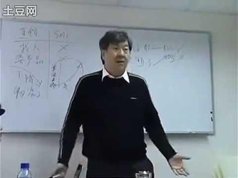 SMI 创办人黄彦清老总解说拆分配送模式,值得一看 1
