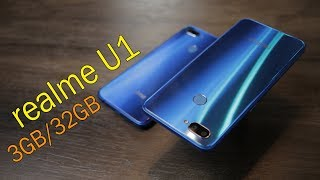 Realme U1 3GB/32GB vs 4GB/64GB what is the difference?, can you play PUBG  (Hindi)