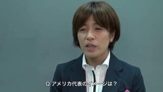 なでしこジャパン(日本女子代表)初選出メンバー、浦和レッズレディース...