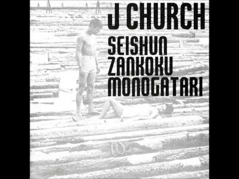 J Church  Trepanation Party