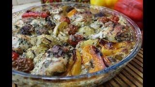 Курица запечённая с овощами l Маринад для запекания