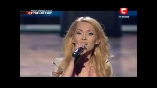 "Aida Nikolaychuk - "" Woman in Love "" - [ X- FACTOR-3 ]"