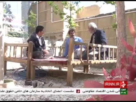 Iran Kalah-rud village, Isfahan province روستاي كلاه رود استان اصفهان ايران