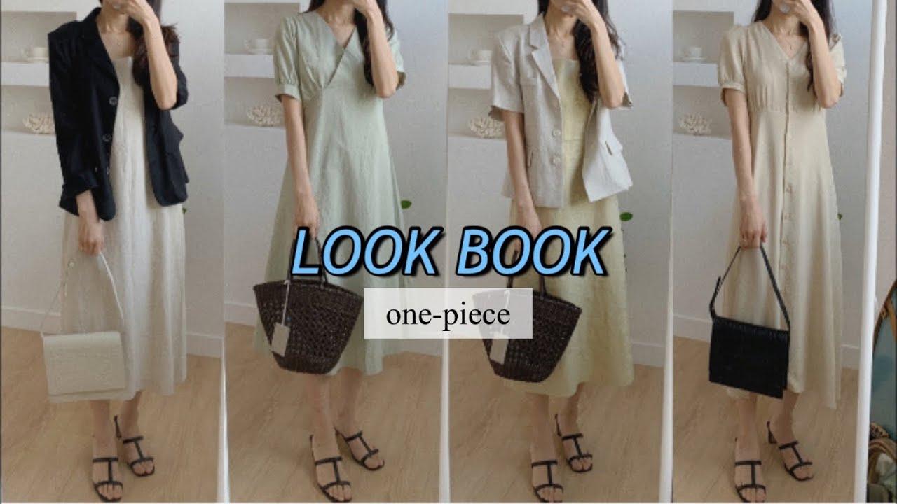 [씽쏭룩북🎀] 여름맞이 롱 원피스 룩북 ❤️ |  7 outfits LOOKBOOK