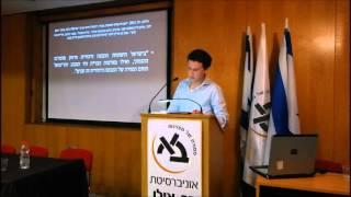ב ר ית מ ל ח עו ל ם היבטים יהודיים בעבודותיה של סיגלית לנדאו חלק א