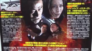 レッド・ティアーズ 2012 映画チラシ 2012年4月7日公開 【映画鑑賞&グ...