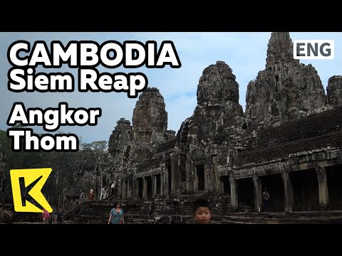 【K】Cambodia Travel-Siem Reap[캄보디아 여행-씨엠립]앙코르 톰/Angkor Thom/Bayon/Sculpture/Castle/Buddhism/Temple