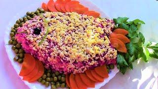 Сельдь под шубой ./Классический рецепт ./Селедка рецепт ./Вкусный салат .