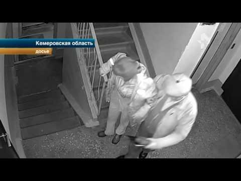 В Кемеровской области вынесли приговор мужчине, который избил фельдшера