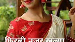 Rutalay aang zaliye dang whats app status || godi madhachi song || baban movi ||