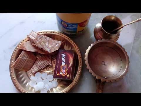 yagya or hawan samgari or item,यज्ञ या हवन सामग्री