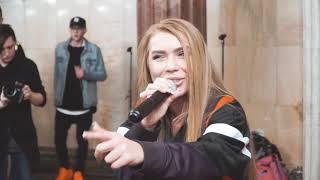 Смотреть клип Kara Kross - Самого Самого