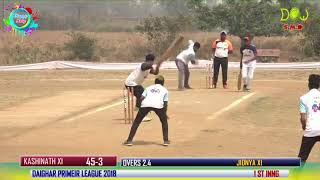 SUSHIL PATIL 5 BALL 5 SIX DAIGHAR PRIMEIR LEAGUE 2018 , FINAL DAY