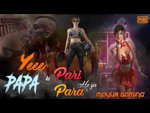 [Hindi]PUBG MOBILE | papa ki pari ya para??? sala koi izzat hi nahi he | NOW PAYTM on Screen