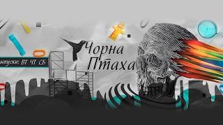 Пробный стрим с телефона)