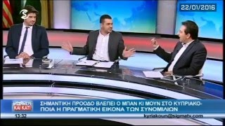 ΚΥΠΡΙΑΚΟ ΜΕΤΑ ΤΟ ΝΤΑΒΟΣ-ΚΥΡΙΑΚΟΣ ΙΕΖΕΚΙΗΛ- SIGMA TV