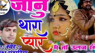 New hit song prabhu mandariya 2019