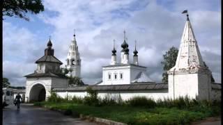 видео Александровский монастырь